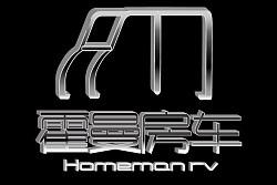 苏州霍曼汽车科技发展有限公司