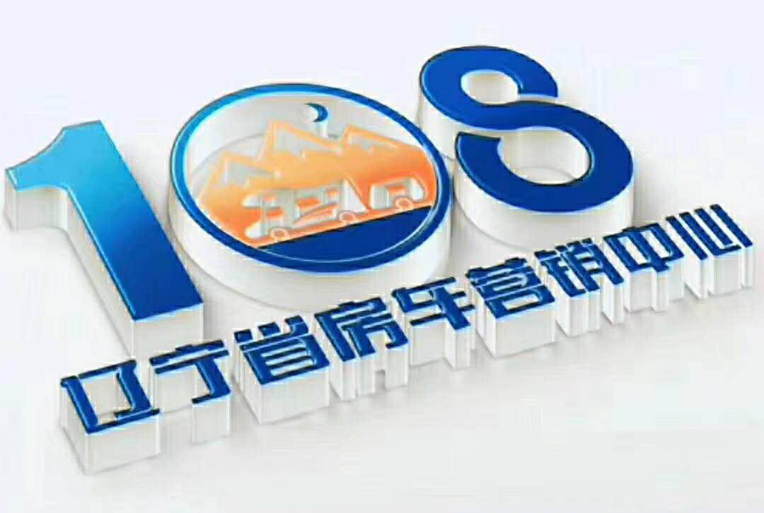 辽宁壹零捌房车销售有限公司