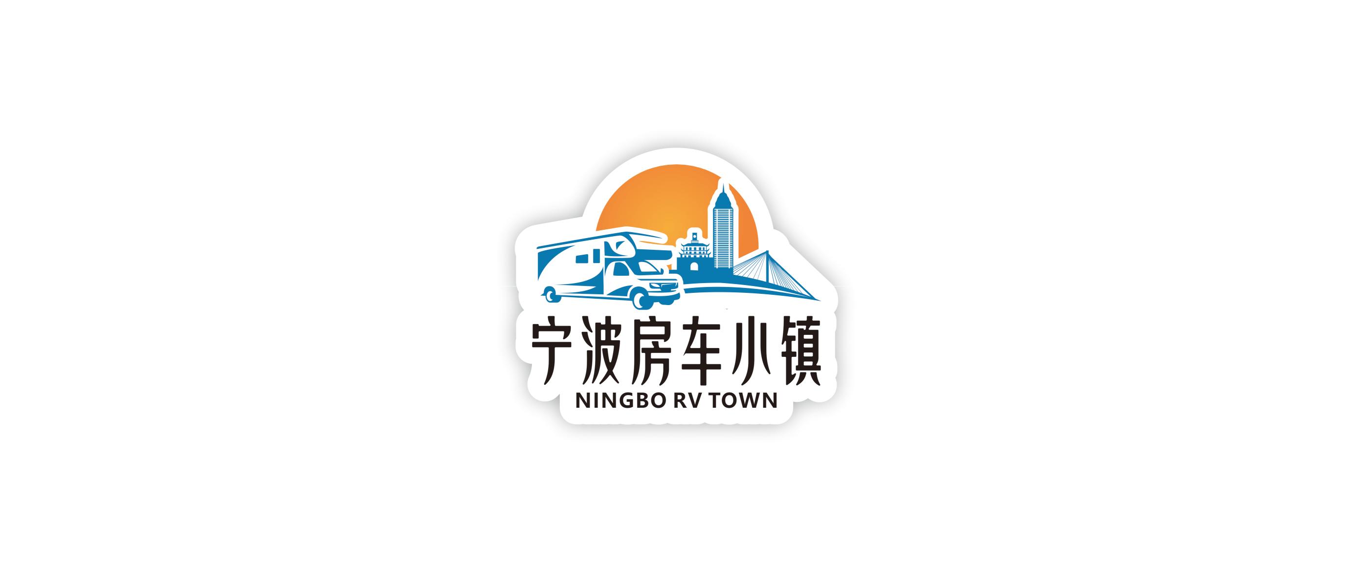 浙江新重汽广雨汽车销售服务有限公司